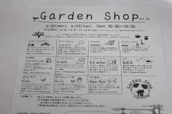 2011.0524_1.JPG