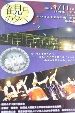 2011.0911_3.JPG