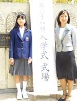 2013.0410_2.JPG