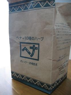 20080702 010.jpg