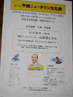 20091029_3.jpg