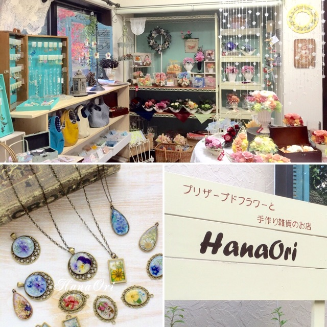 https://www.hanaori.com/blog1/images/2016.12.26_10.jpg