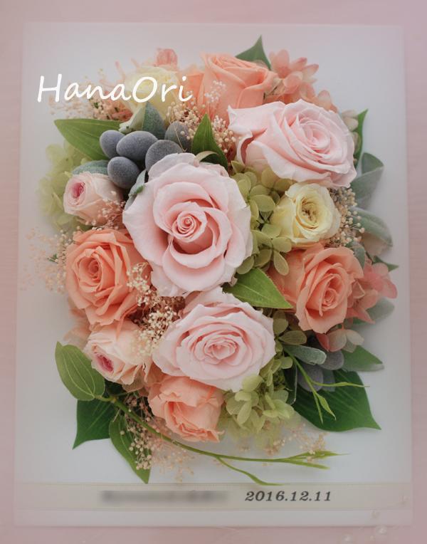 https://www.hanaori.com/blog1/images/2017.0206_4.JPG