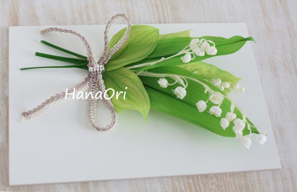 https://www.hanaori.com/blog1/images/2017.0209_1.JPG