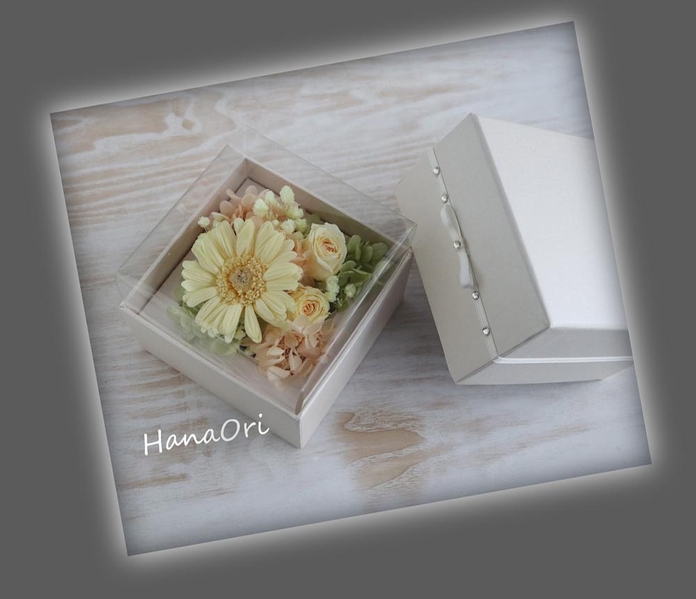 https://www.hanaori.com/blog1/images/2017.0502_1.JPG