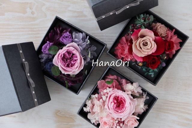 https://www.hanaori.com/blog1/images/2017.0502_4.jpg