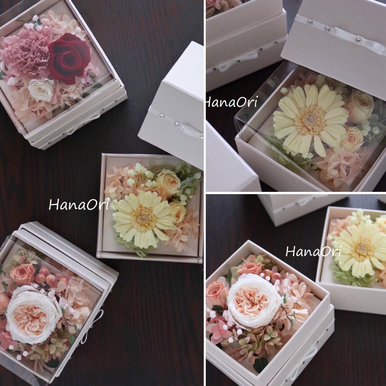 https://www.hanaori.com/blog1/images/2017.0502_5.jpg