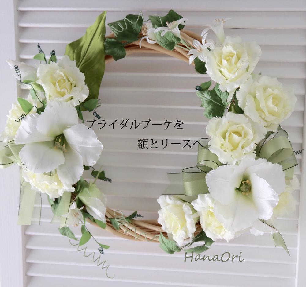 https://www.hanaori.com/blog1/images/2017.0509_2.jpg