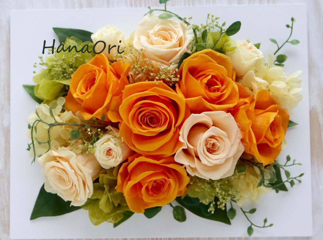 https://www.hanaori.com/blog1/images/2017.0510_4.jpg
