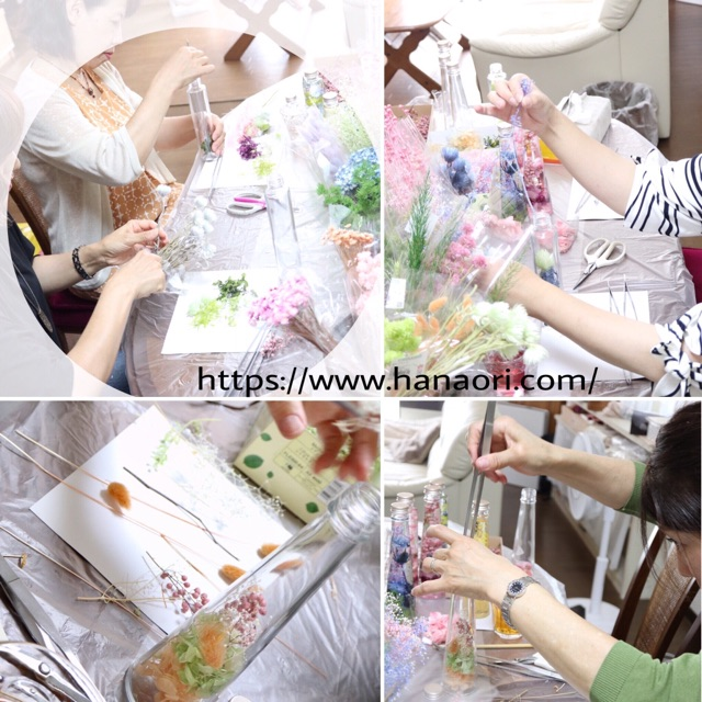 https://www.hanaori.com/blog1/images/2017.0724_5.jpg