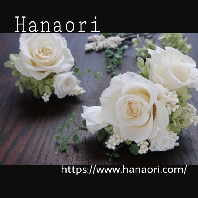 https://www.hanaori.com/blog1/images/2018.00504_1.jpg