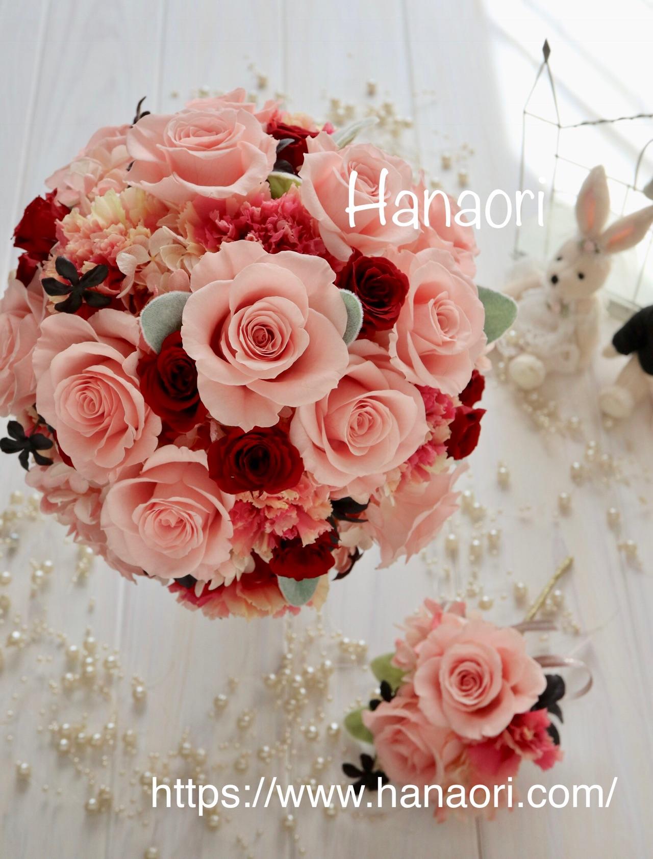 https://www.hanaori.com/blog1/images/2018.00504_3.jpg