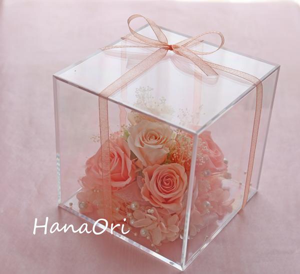 https://www.hanaori.com/blog1/images/IMG_0200.JPG