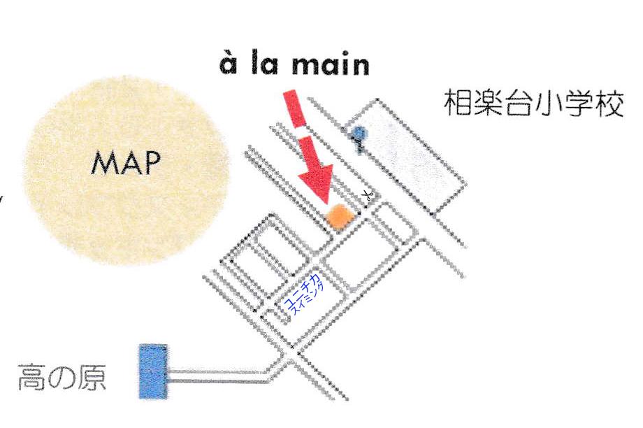 https://www.hanaori.com/blog1/images/IMG_20170911_0001.jpg