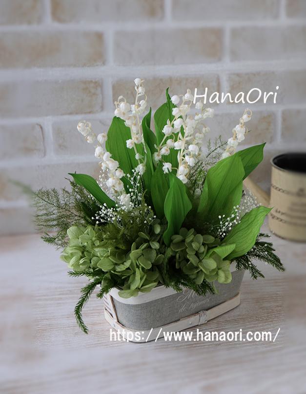 https://www.hanaori.com/blog1/images/IMG_2699.JPG