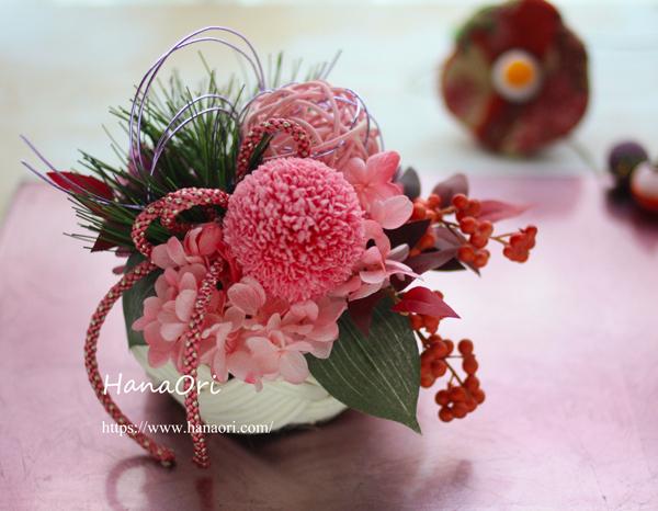 https://www.hanaori.com/blog1/images/IMG_7180.JPG