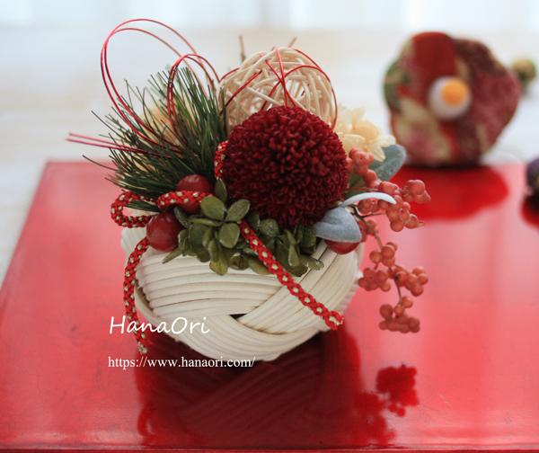 https://www.hanaori.com/blog1/images/IMG_7181.JPG