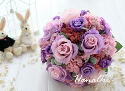 https://www.hanaori.com/blog1/images/IMG_7346.JPG