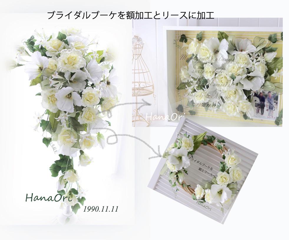https://www.hanaori.com/blog1/images/IMG_7467.JPG