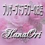 hanaori90x90.jpg